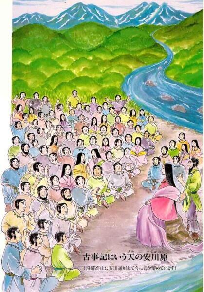 天の安川原でみんな集まり相談した