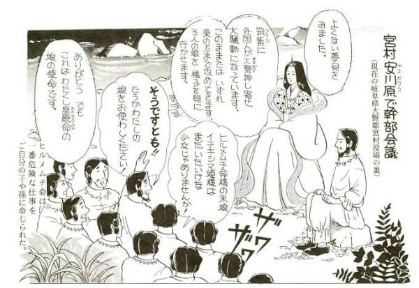 古代から日本の民主主義はあった