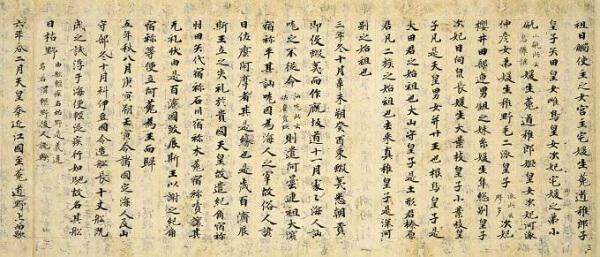 シラギ教の教義としての日本書紀