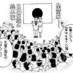 天皇は覇者ではない、皇室は日本民族の総本家