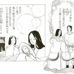 日本神話を裏古事記で読むと史実となる