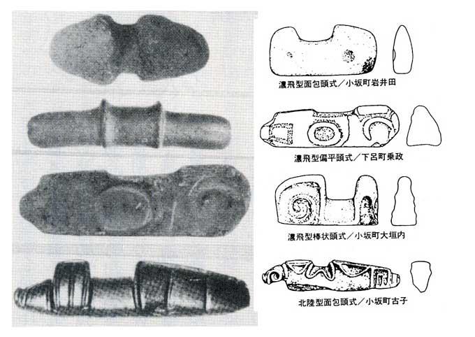 御物石から観る日本人の精神性