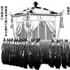 出雲国譲り事件の逆恨みから、天孫族を被差別部落に落とした古代出雲教