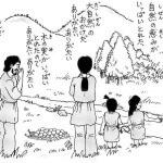 新興宗教出雲神から古神道に返る事が天孫の名誉回復と日本繁栄につながる
